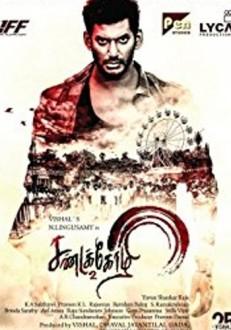 Sandakozhi 2 Tamil Movie Online