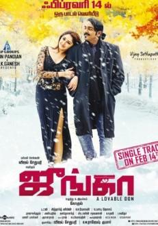 Junga Tamil Movie Online