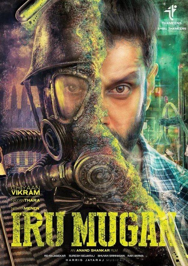 Vikram-Nayanthara's next titled 'Iru Mugan'!